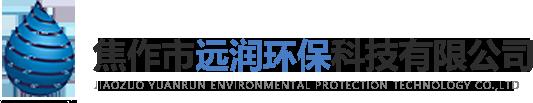鸿运国际手机版的远润环保科技有限公司|鸿运在线官方下载粉|鸿运在线官方下载粉厂家|河南鸿运在线官方下载粉