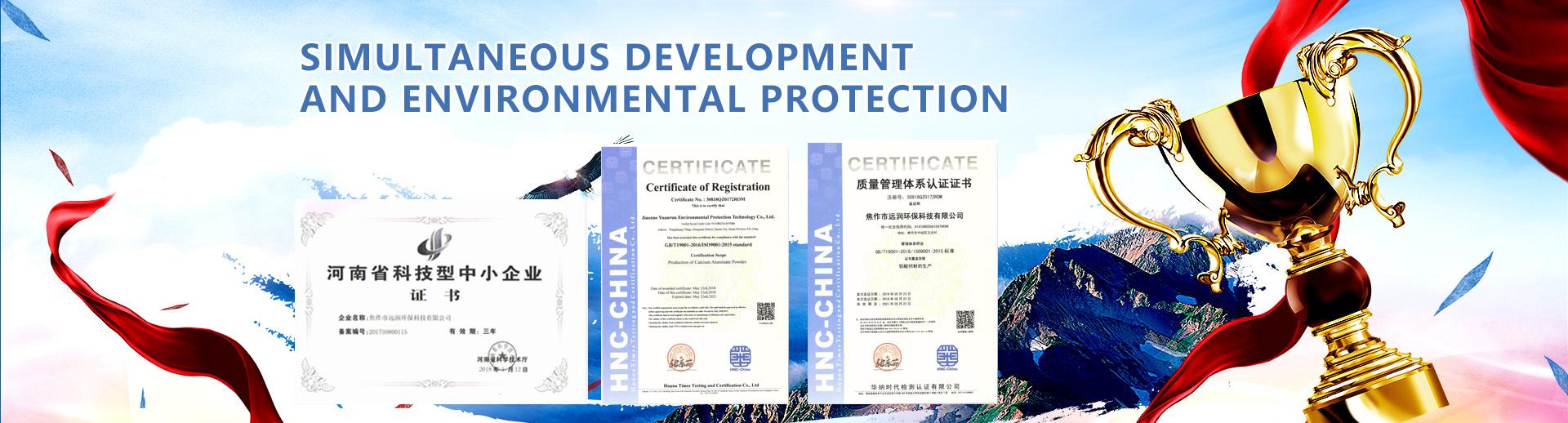 JIAOZUO YUANRUN ENVIRONMENGTAL PROTECTION TECHNOLOGY CO.,LTE