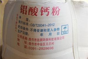 Calcium aluminate powder package